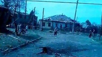 Станица Луганская: последствия обстрела