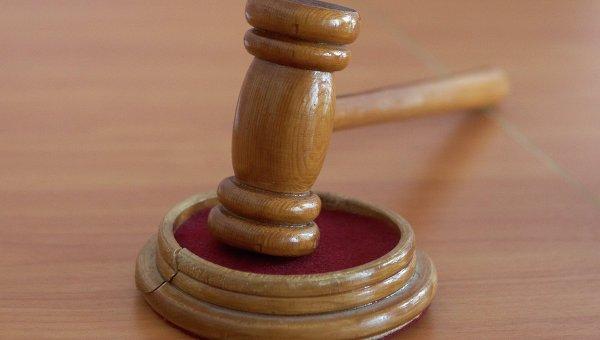Судебный молоток
