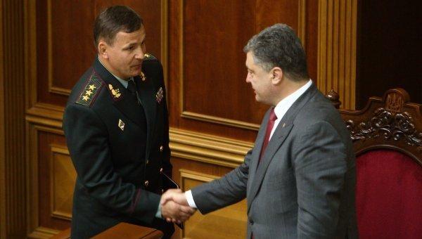 Валерий Гелетей и Петр Порошенко
