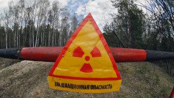 Радиоактивная угроза. Архивное фото