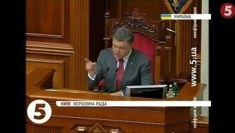 Порошенко рассказал о своем видении армии. Видео