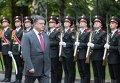 Представление нового министра обороны офицерскому составу