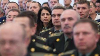 Офицеры Генштаба Украины