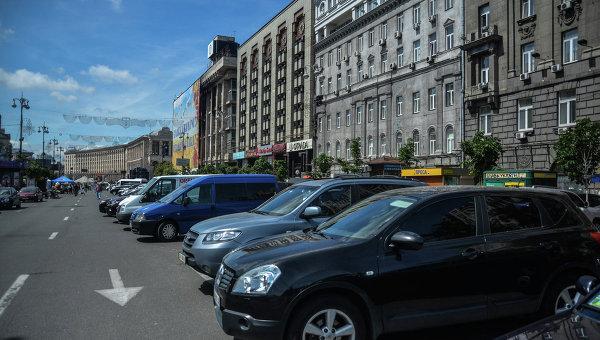 Авто парковка на улице Крещатик