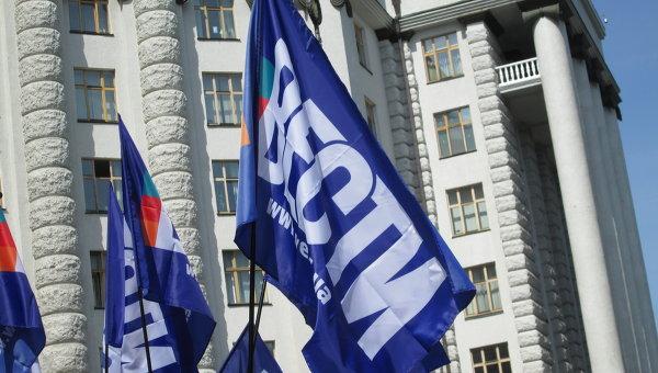 Акция в поддержку газеты Вести. Архивное фото