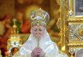 Святейший Патриарх Константинопольский Варфоломей