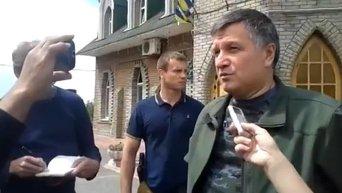 Аваков рассказал о планах по АТО
