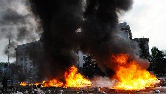 Массовые беспорядки у здания Дома профсоюзов в Одессе.
