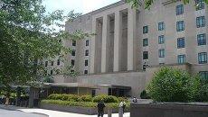 Штаб-квартира Государственного департамента США, архивное фото