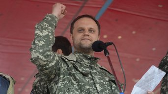 Павел Губарев на митинге ДНР в Донецке
