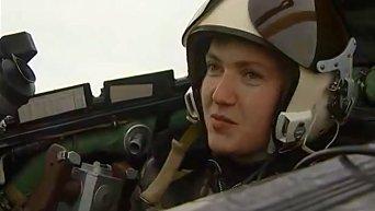 Надежда Савченко Скриншот с видео