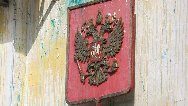 Посольство РФ в Киеве после пикета. Архивное фото
