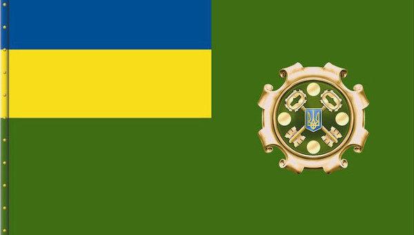 Эмблема Госказначейства Украины