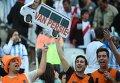 Футбол. Чемпионат мира - 2014. Матч Нидерланды - Аргентина