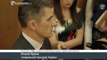 Виталий Ярема требует освободить Майдан. Видео