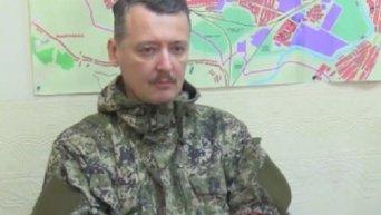 Лидер народных ополченцев Славянска Игорь Стрелков