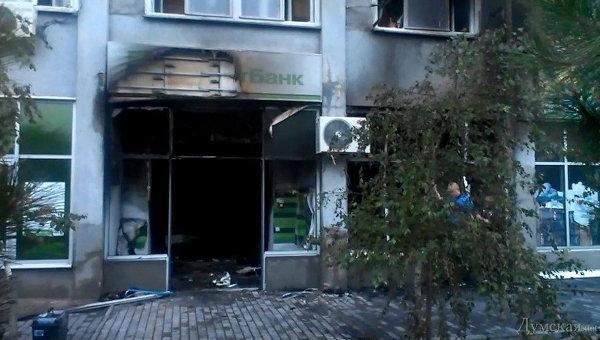 Отделения ПриватБанк взорваны в Одессе