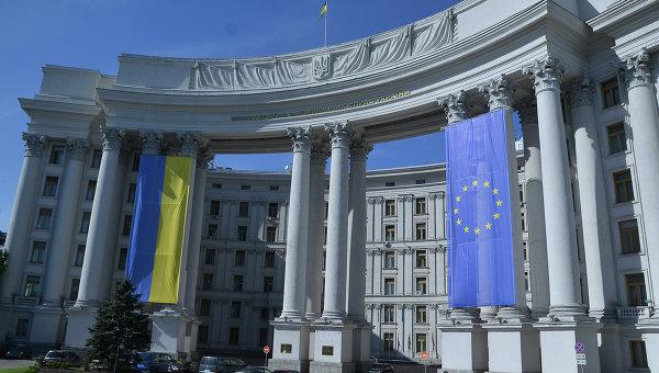 Министерство иностранных дел. Архивное фото