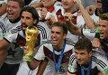 Игроки сборной Германии с заветным кубком