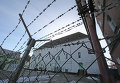Тюрьма. Архивное фото