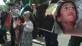 Митинг в поддержку палестинцев у представительства ООН в Киеве
