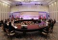 Переговоры по вопросам ядерной программы Ирана