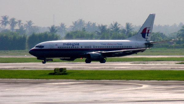 Самолет авиакомпании Malaysia Airlines. Архивное фото