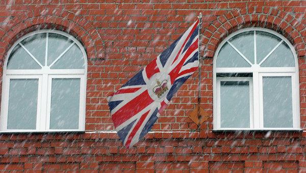 Британский флаг. Архивное фото