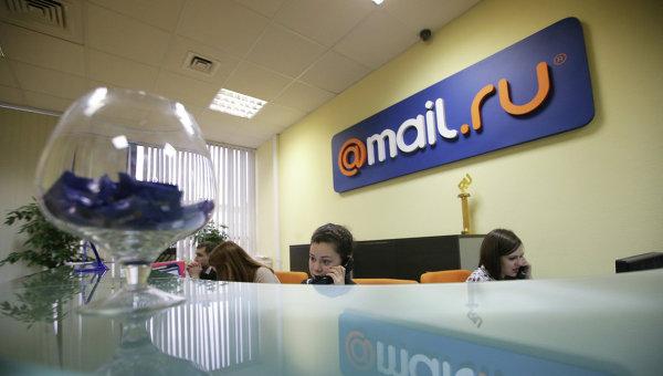Работа офиса Mail.ru