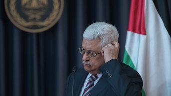 Глава палестинской администрации Махмуд Аббас