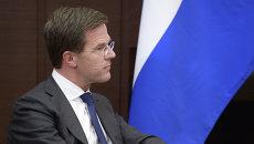 Премьер-министр Королевства Нидерландов Марк Рютте