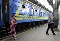 Ситуация на ж/д вокзале в Донецке. Архивное фото