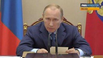 Путин: НАТО в Восточной Европе демонстративно усиливается. Видео