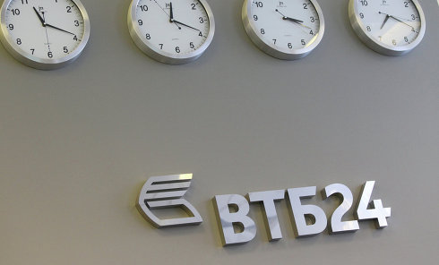 """Часы, показывающее поясное время, в офисе банка """"ВТБ 24"""""""