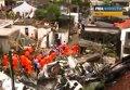 Крушение самолета на Тайване. Видео