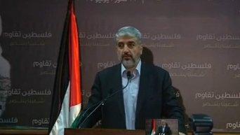 ХАМАС требует от Израиля снять блокаду с сектора Газа. Видео