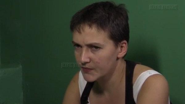 Надежда Савченко. Скриншот с видео