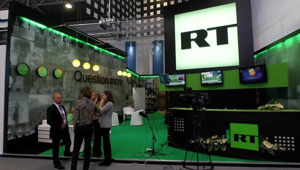 Канал Russia Today. Архивное фото