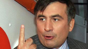 Михаил Саакашвили. Архивное фото