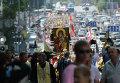 Божественная Литургия по случаю Дня Крещения Руси-Украины. Архивное фото