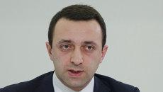 Премьер Грузии Ираклий Гарибашвили