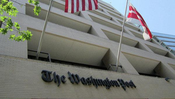 Центральный офис газеты Washington Post