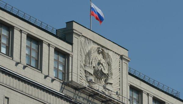 Флаг России над зданием Государственной Думы