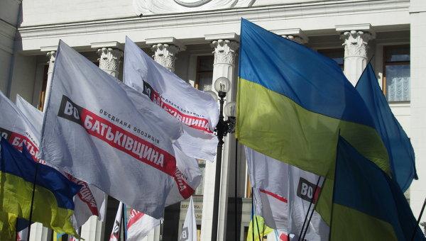 Флаги Батькивщины