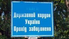 Госпогранслужба обустраивает защитный ров вдоль украинско-российской границы