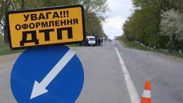 ДТП на трассе