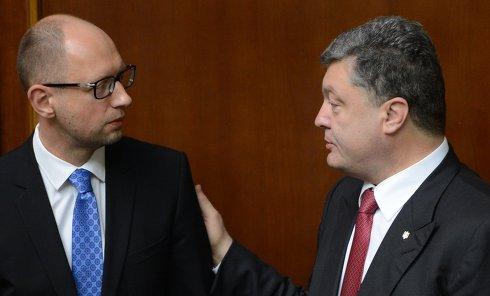Арсений Яценюк и Петр Порошенко на заседании Верховной Рады