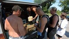 Жители Горловки получили гуманитарную помощь от ополченцев