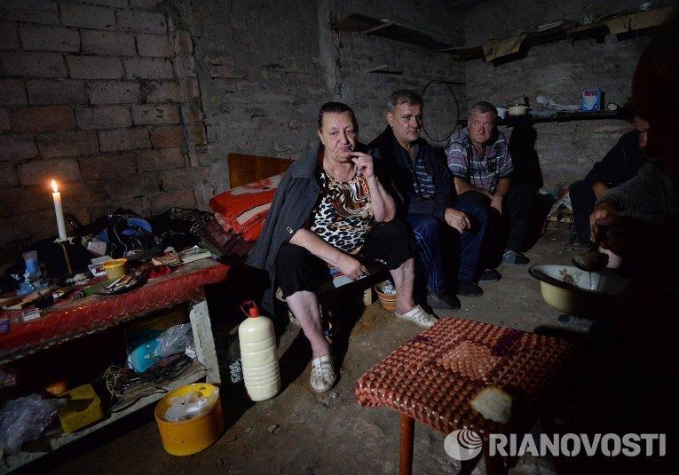 знакомства в городе шахтерске донецкой области