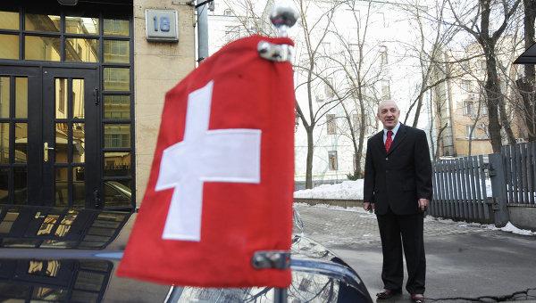 Швейцария готова отменить визы для украинцев после решенияЕС